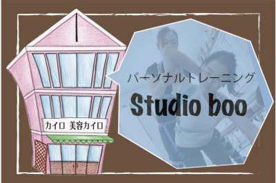 Studio boo(3F)